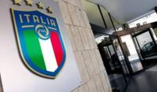 الاندية الايطالية تطالب بعدم تتويج بطل في حال توقف البطولة