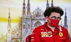 فيراري منعت وصول وولف الى قمة الفورمولا 1