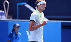 طوكيو 2020: ساشا زفيريف يضرب موعداً مع ديوكوفيتش في نصف نهائي التنس