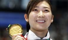 """""""ايكي"""" نجمة السباحة اليابانية تكشف عن إصابتها بسرطان الدم"""
