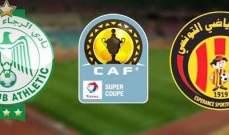 رسميا : كأس السوبر الافريقي بين الرجاء المغربي والترجي التونسي في قطر