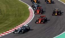 الفورمولا 1 تقترب من افريقيا