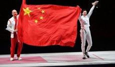 طوكيو 2020: الصين تحصد ذهبيتها الثالثة