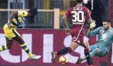 كالتشيو: بارما يخطف فوزاً ثميناً خارج معقله امام تورينو