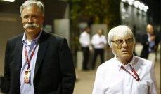 ليبرتي تتجه لبيع الفورمولا 1 وإكليستون قد يعود