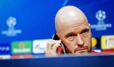 هاغ :برشلونة صعب من مهمتنا أمام ريال مدريد