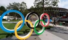 الاتفاق على تأجيل أولمبياد طوكيو إلى العام 2021