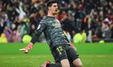 كورتوا جاهز لمواجهة تشيلسي: آمل في عبور ريال مدريد الى النهائي