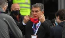 لابورتا يعيّن رئيسا تنفيذيا جديدا لبرشلونة