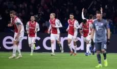 البايرن يحسم صدارة المجموعة امام اياكس بعد مباراة مجنونة