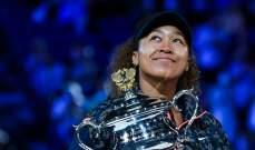 اوساكا ليست واثقة من مشاركتها في أولمبياد طوكيو