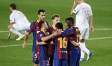 برشلونة ينجح في تخفيض رواتب رباعي الفريق قبل التجديد