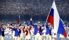 روسيا تنتقد توصيات بمنع رياضييها من المشاركة في الأولمبياد