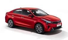 إلى محبي سيارات كيا ريو إليكم النموذج الجديد