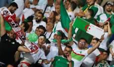 الجزائر جاهزة لاستضافة كاس امم افريقيا ولكن؟