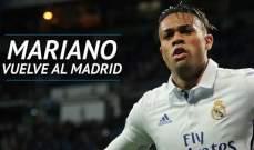دياز يخلف رونالدو في ريال مدريد