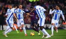 برشلونة يخسر أحد أعمدته الأساسية أمام ليغانيس