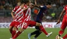 تقييم لاعبي ناديي برشلونة وجيرونا