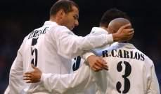كارلوس: زيدان أحد افضل اللاعبين الذين رأيتهم وأحد أفضل المدربين في العالم