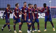 برشلونة لم ينجح بالوصول الى هدفه بتخفيض رواتب لاعبيه