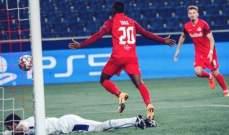 دوري الابطال: خروج مفاجئ لسلافيا براغ امام ميتلاند وعبور كراسنودارعلى حساب باوك