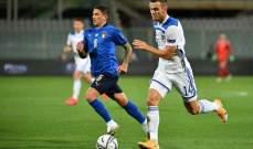 دوري الامم الاوروبية: انتصار هولندا وسقوط ايطاليا في فخ التعادل امام البوسنة
