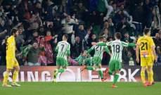 كأس الملك: ريال بييتس يفلت من كمين اسبانيول ليصل الى نصف النهائي