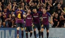 الاتحاد الاسباني يرفض اجراء مباراة برشلونة في ميامي