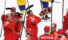 مواجهة نارية بين روسيا واميركا في بطولة العالم لهوكي الجليد