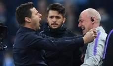 بوتشيتينو يستبعد عودة نجم الفريق الموسم الحالي