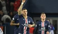 ايكاردي يصدم الانتر: باريس سان جيرمان أفضل فريق لعبت معه