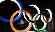 الهيئة الحاكمة للرياضة النروجية تطالب بتأجيل طوكيو 2020