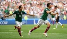 موجز المساء: سقوط مدوي لألمانيا أمام المكسيك وفوز صربيا، أخبار سارّة للمصريين وفيدرير يواصل كتابة التاريخ
