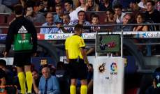 برشلونة سيطعن بالبطاقة الحمراء في حق كليمنت لينغليت