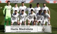 ريال مدريد يكمل عودته الى سكة الانتصارات ويتخطى فالنسيا بثنائية نظيفة