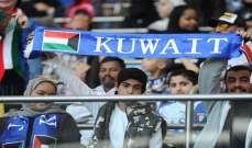 الكويت تمدد إيقاف النشاط الرياضي حتى نهاية آب