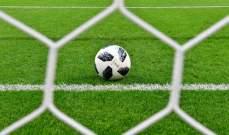 """كرة القدم الأوروبية تتحضر لما بعد شلل """"كوفيد-19"""": التأثير المالي"""