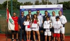 بطولة غرب آسيا لتحت الـ12 سنة تنس: لقب الذكور لأيران والاناث للبنان وتأهلهما الى نهائيات بطولة آسيا