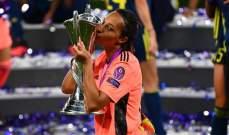 سارة بوهدي أفضل حارسة في دوري أبطال أوروبا