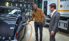 بيكهام يتعامل مع شركة لوناز للسيارات الكهربائية