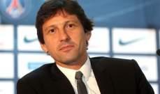 ليوناردو يحذر غاتوزو: لا يمكننا الانتظار إلى الأبد