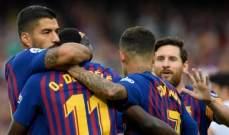 الليغا : هويسكا حاول ازعاج برشلونة فتلقى 8 اهداف كعقوبة