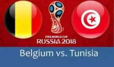 التشكيلات الرسمية لموقعة بلجيكا وتونس