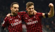 ارقام واحصاءات من كأس ايطاليا