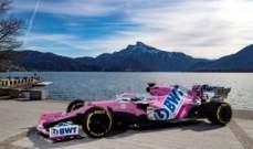 سيارة مميزة لفريق رايسنغ في موسم 2020
