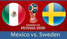 التشكيلة الرسمية لقمة السويد والمكسيك