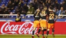 الليغا : فالنسيا يعود من لا كورونيا بفوز صعب ويعزز مركزه الثالث