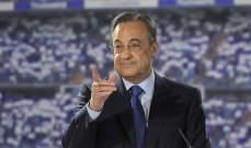 فلورنتينو يرفض الانصياع لمطالب مان يونايتد في صفقة بوغبا