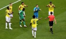 حكم الفيديو يقرر مصير كولومبيا امام السنغال