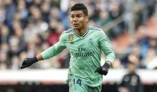 ريال مدريد يبحث عن بديل كاسيميرو